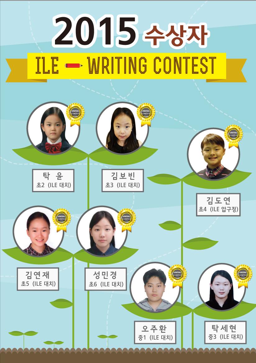 2015-Writing1.jpg